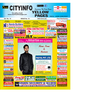Cara Ebook Yellow Pages